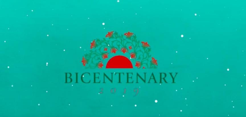 Irish Bahá'í community has produced 19 videos to mark the Bicentenary of the Birth of the Báb