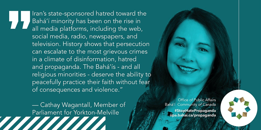 an image is shown of Cathay Wagantall, pictured next to a quote about Iran and the baha'is. This is pictured in front of a blue background.