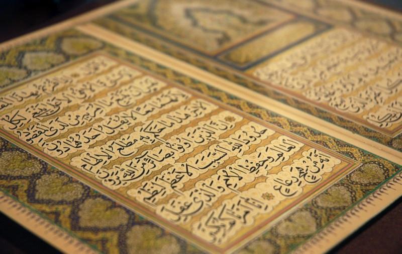 Kitab-i-Aqdas in Arabic