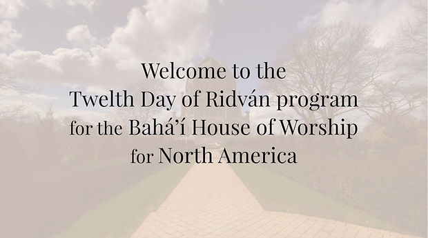 Ridvan Bahai House Whilmette 12th.jpg