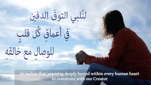 Jordan Baha'i Faith