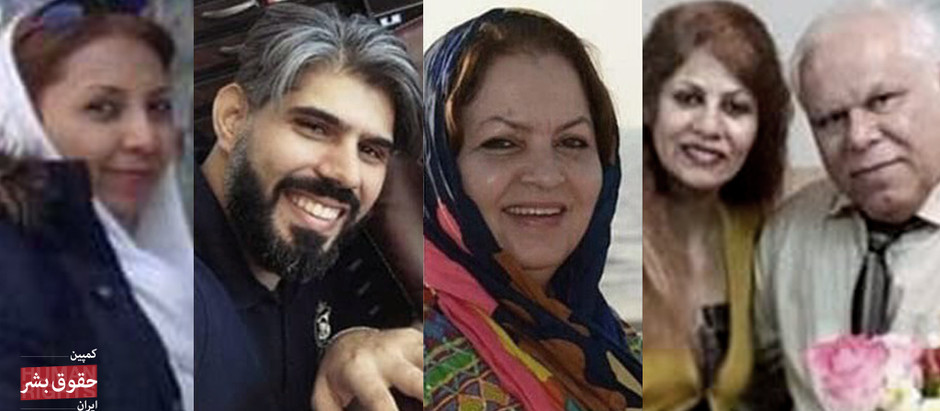 Seven Baha'is from Bushihr Sentenced to 21 Years in Prison