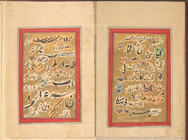 Calligraphy Baha'u'llah