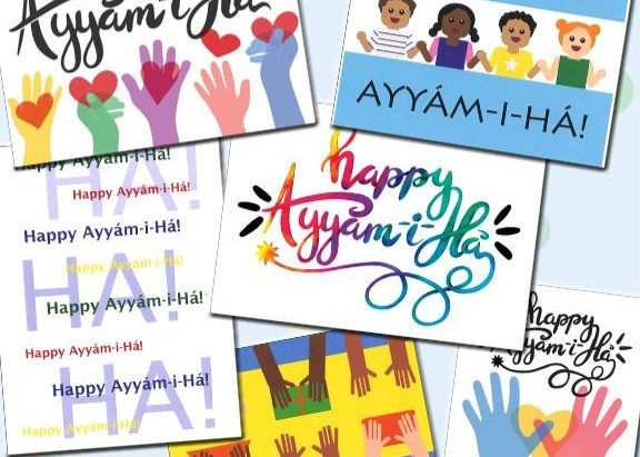 Great Ayyam-i-Ha Gift Ideas