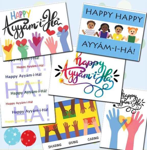 Ayyam-i-Ha Gift Cards