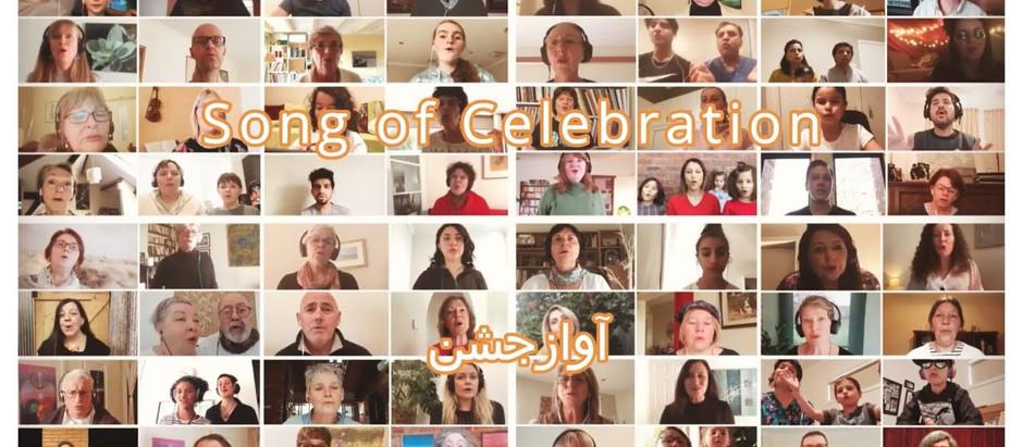 Song of Celebration - Virtual Soul Choir