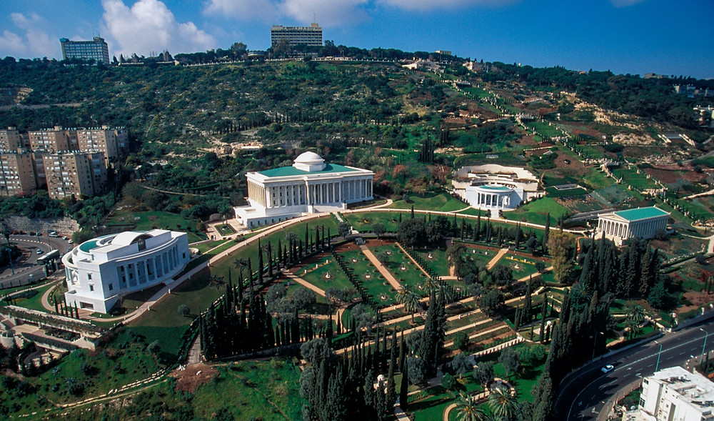 The Arc - International Administrative Buildings of the Bahá'í Faith