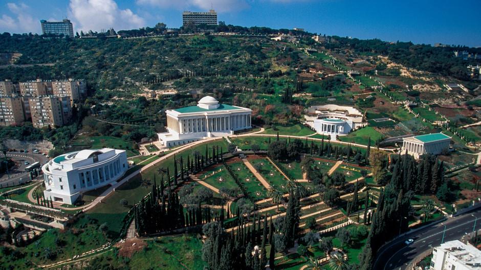 The Arc - International Administrative Buildings of the Bahá'í Faith