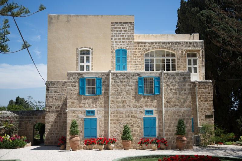 Mansion of Mazra`ih
