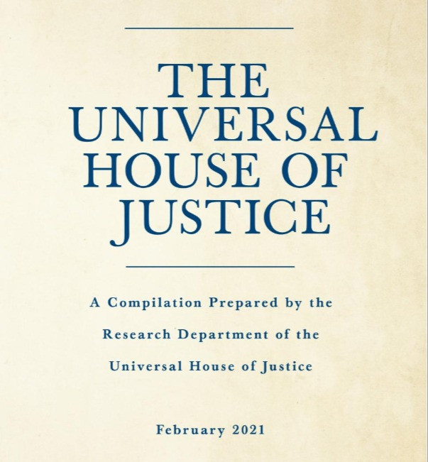 Compilation on the Universal House of Justice