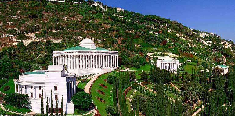 Baha'i World Centre