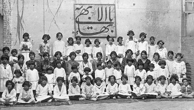 Baha'i girls history