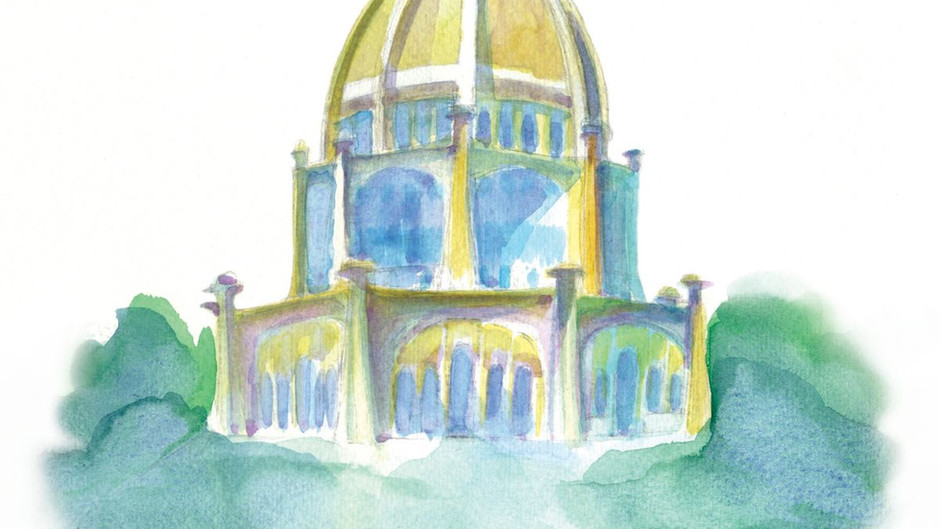 Feast Devotional Program on the Topic of Speech (Qawl)