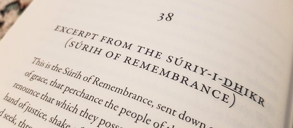 Surih of Remembrance