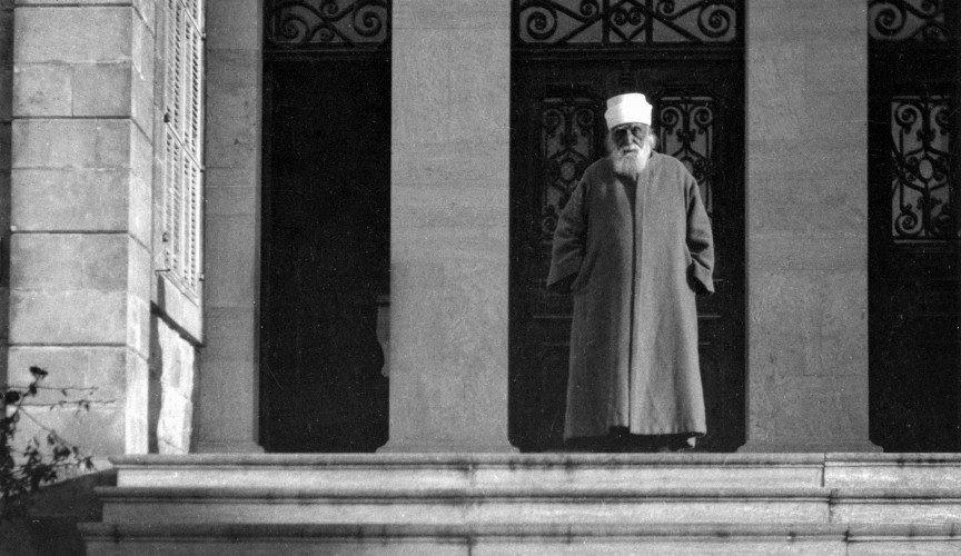 Abdul-Baha House of the Master