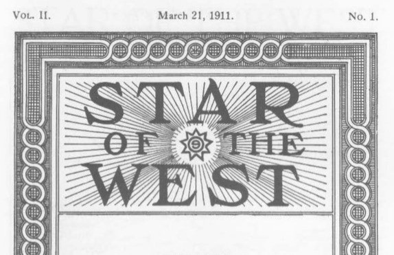 Star of the West: 6 Facts we think you should know about this iconic magazine