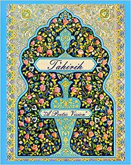 Tahirih: A Poetic Vision