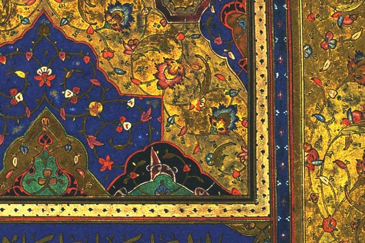 Baha'i Art