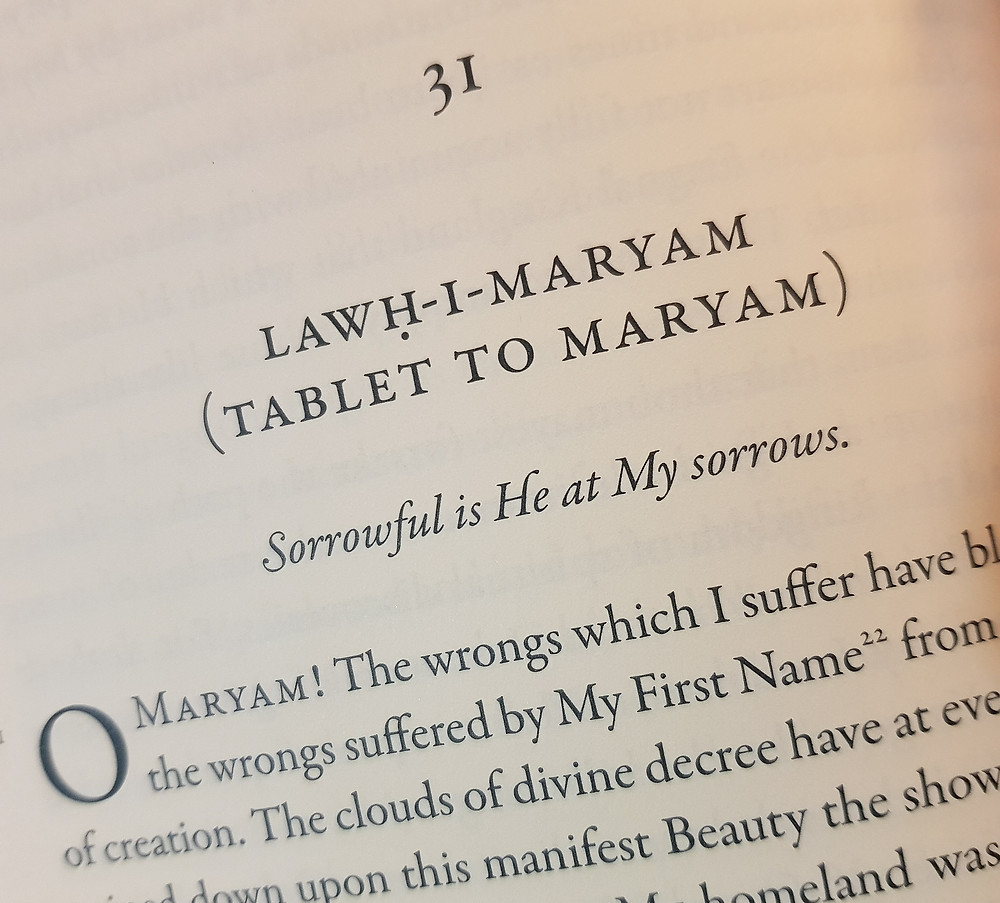 Tablet to Maryam - Lawh-i-Maryam