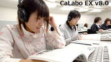 New features in CaLabo EX v8.0