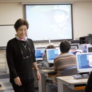 Yamagata Junior College.jpg