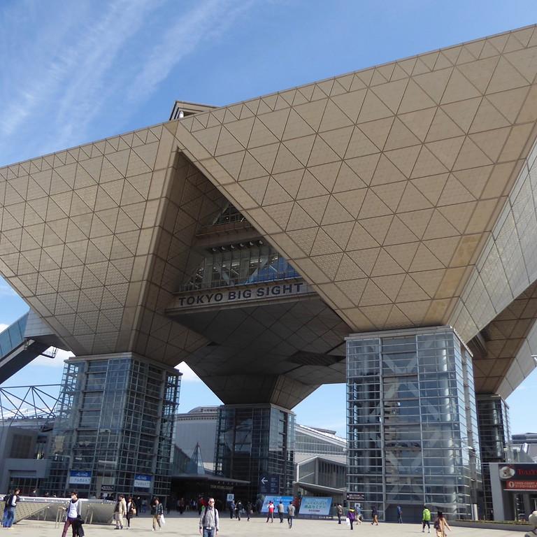 EDIX Tokyo 2019