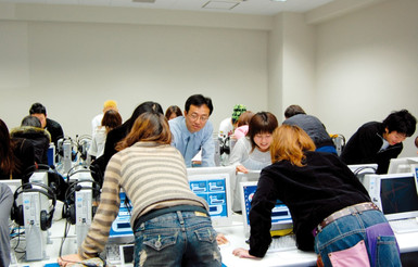 Bunkyo University.jpg