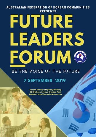 future leaders forum 2019.jpg