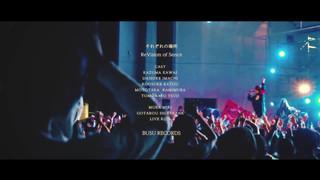 ReVision of Sence / ♪それぞれの場所