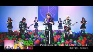 Purple Stone / ♪ポイズンチョコレート
