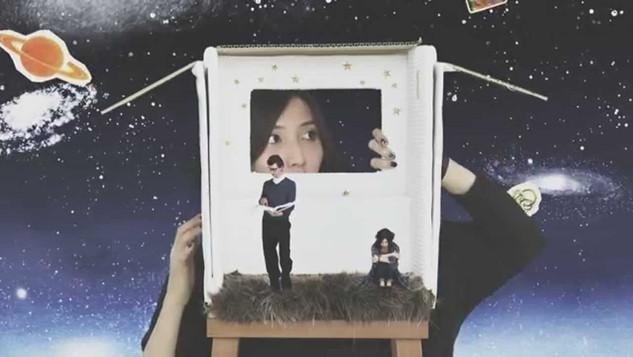 植田 真梨恵 / ♪FRIDAY