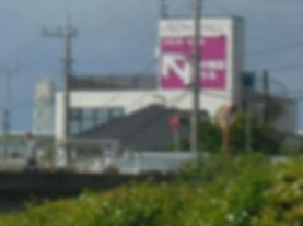 看板 野立て 茨城 安い 集客 売上
