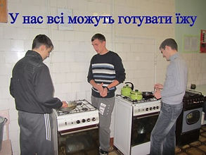 Кухня у гуртожитку