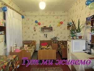 Кімната у гуртожитку