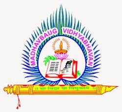 Madhavbaug Vidhyabhavan (English Medium-GSEB BOARD)