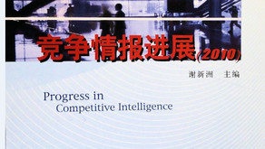 Progress in Competitive Intelligence (2010)