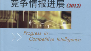 Progress in Competitive Intelligence.