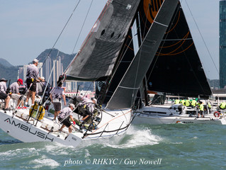 Just four months to go until the start of the Hong Kong to Vietnam Race!