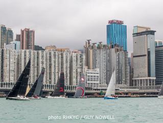Hong Kong to Hainan Race Starts... and SHK Scallywag Fuku Retires
