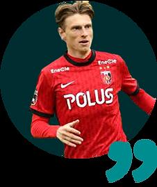 Kasper Junker - Urawa Red Diamonds