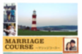 Marriage Course 2018 s-001_edited.jpg