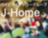 J-Home