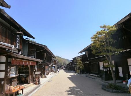 奈良井宿(中山道)