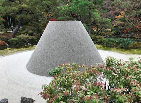 銀閣寺のプリン