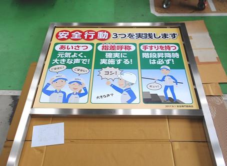製品紹介・看板フレーム