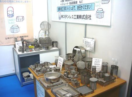 展示会【ネプコン名古屋】ありがとうございました。
