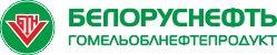 Белоруснефть.jpg