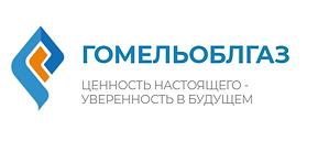 Лого Гомельоблгаз.png