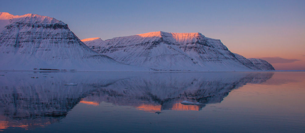 Mesmerizing landscape of fjords in Iceland at dawn