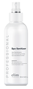 ELIM SPA SANITIZER, Elim, Spa, Products, USA, Luxury, Brand, Best, Pedicure, Kit, Gift, Online, Shop, Gift Ideas, MediHeel, Cracked Heel, popular, top brands, Home, Retail, professionals, kill Nail Fungi and Bacteria on contact